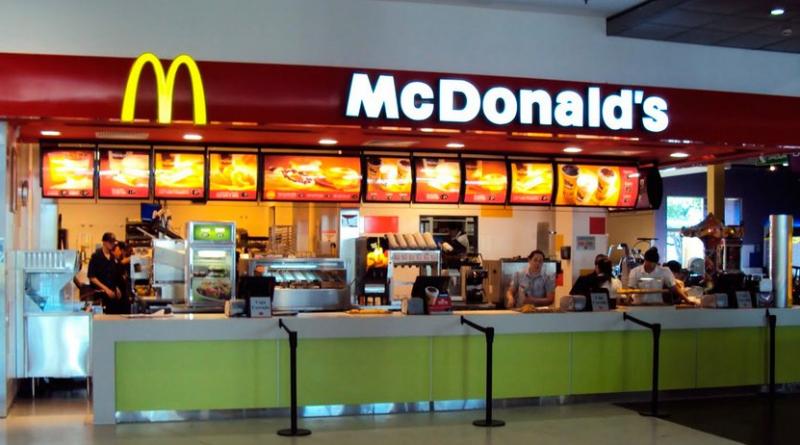 Programa Jovem Aprendiz McDonald's