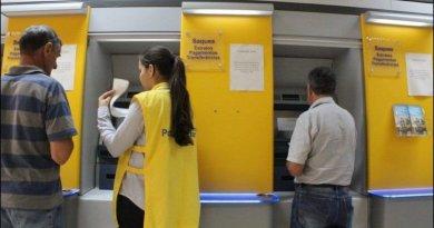 Vagas Estágio no Banco do Brasil – descubra como enviar o currículo