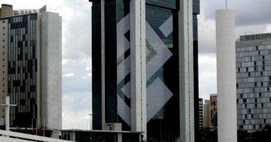 Saiba fazer a inscrição online para o concurso público do Banco do Brasil