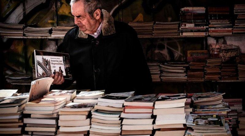 5 vagas de trabalho para quem adora ler